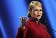 """""""Свіжа пластика"""": Тимошенко звела з розуму """"слугу народу"""" прямо на засіданні Ради - today.ua"""
