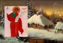 21 лютого: яке сьогодні свято і чому не можна відвідувати у цей день лікарів - today.ua