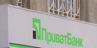 """ПриватБанк накладывает на украинцев штрафы и блокирует карты"""" - today.ua"""