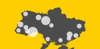 Коронавірус в Україні набирає обертів: понад 90 нових випадків зараження за останню добу - today.ua