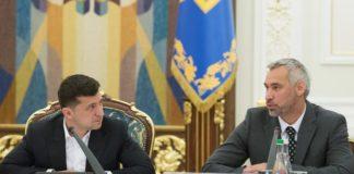 """""""Не маєш результату - до побачення"""": Зеленський висловився щодо роботи Рябошапки - today.ua"""