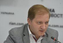 """""""Побуду дома"""": нардеп от ОПЗЖ, который общался с зараженным коронавирусом, решил самоизолироваться - today.ua"""