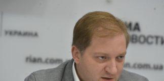 """""""Побуду вдома"""": нардеп від ОПЗЖ, який спілкувався із зараженим коронавірусом, вирішив самоізолюватись - today.ua"""