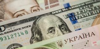 """Курс доллара снова идет на рекорд: что происходит с украинской гривной"""" - today.ua"""