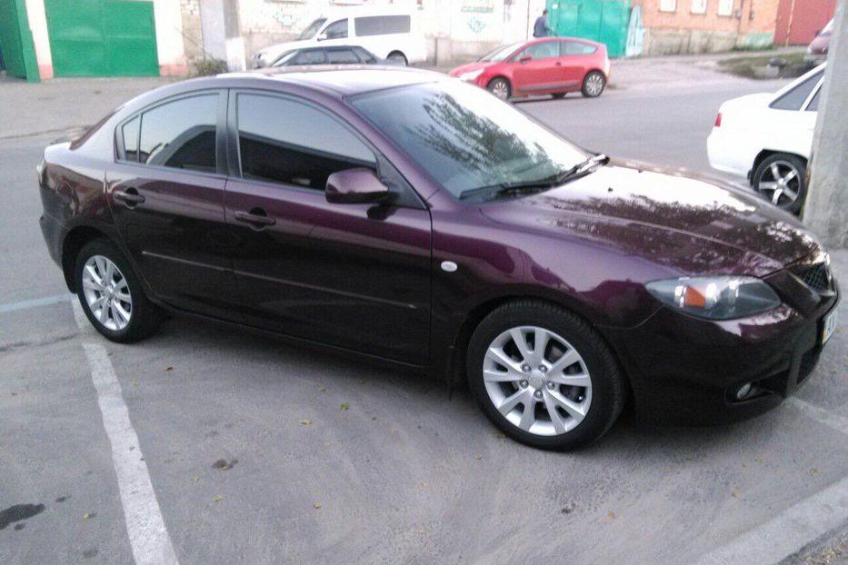 За долги по коммуналке у украинца забрали автомобиль и продали его на аукционе - today.ua