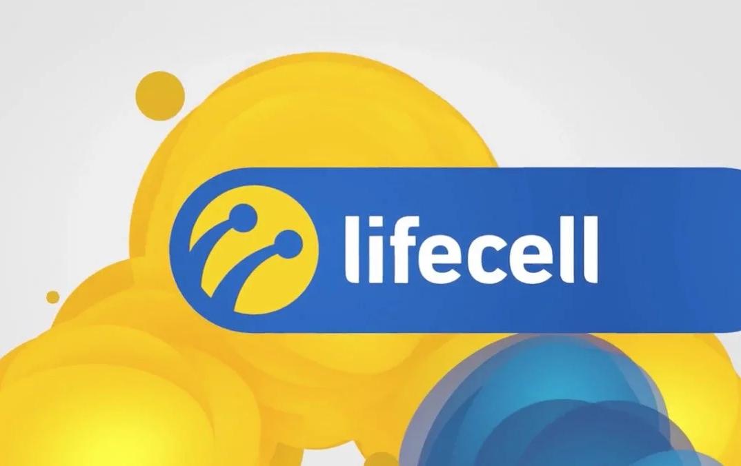 Lifecell зробив приємний подарунок українцям на період карантину - today.ua