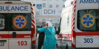 """Вторая украинка умерла от коронавируса: все подробности"""" - today.ua"""