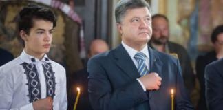 """""""Не маленький хлопчик"""": Порошенко прокоментував присутність свого сина на концерті російського репера - today.ua"""
