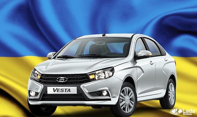 ЗАЗ почав випуск автомобілів Lada Largus, Vesta, XRay - названі ціни - today.ua
