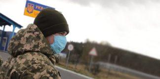 Коронавирус в Киеве: въезд в столицу будет закрыт на месяц - today.ua