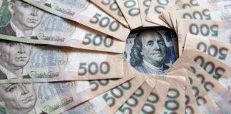 """Дефолт в Украине: эксперты прогнозируют 200 гривен за доллар """" - today.ua"""