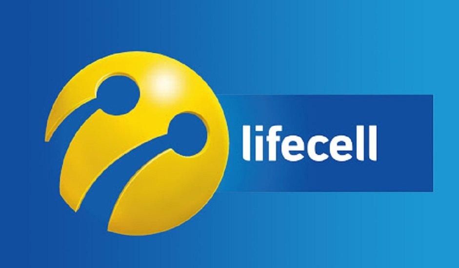 Компанія Lifecell допоможе своїм клієнтам зберегти найцінніше