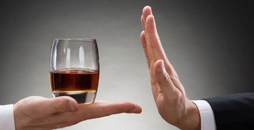 Нову властивість алкоголю виявили американські вчені