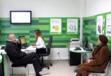 ПриватБанк не выдает клиентам депозиты во время карантина: что известно - today.ua