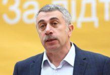 """""""Якби я був президентом..."""": Комаровський звернувся до Зеленського та заявив про беззаконня під час коронавірусу - today.ua"""