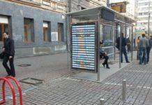 Коронавирус в Киеве: столичные остановки общественного транспорта продезинфицируют - today.ua