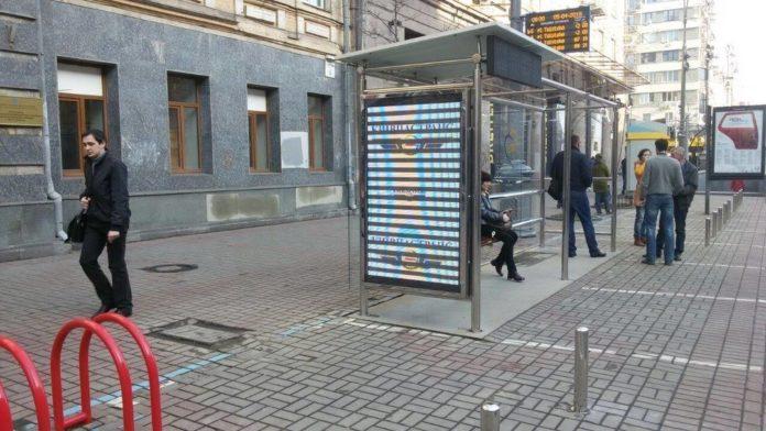 Коронавірус у Києві: столичні зупинки громадського транспорту продезінфікують - today.ua