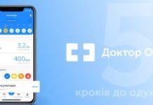 Doctor Online від Київстар: абонентів інформуватимуть про ситуацію з коронавірусом - today.ua