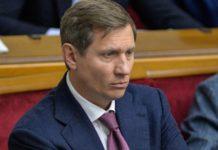 Коронавірус в Раді: дружина нардепа Шахова також заразилась - today.ua