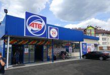 Карантин і вартість товарів першої необхідності: в АТБ різко зменшили ціни - today.ua
