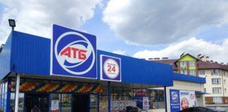 Карантин и стоимость товаров первой необходимости: в АТБ резко уменьшили цены - today.ua