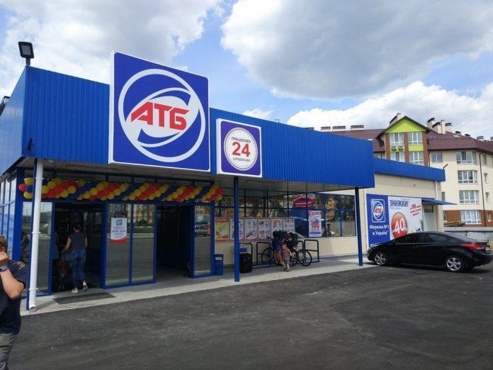 Часы посещений для пенсионеров: АТБ вводит новые правила из-за карантина - today.ua