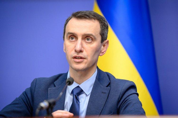 Нужно ли ехать в больницу при подозрении на коронавирус: в МОЗ ответили на главные вопросы украинцев - today.ua