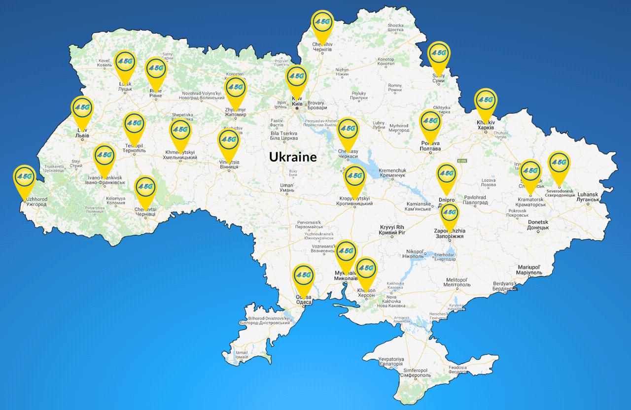 Lifecell зробив приємний подарунок українцям на період карантину
