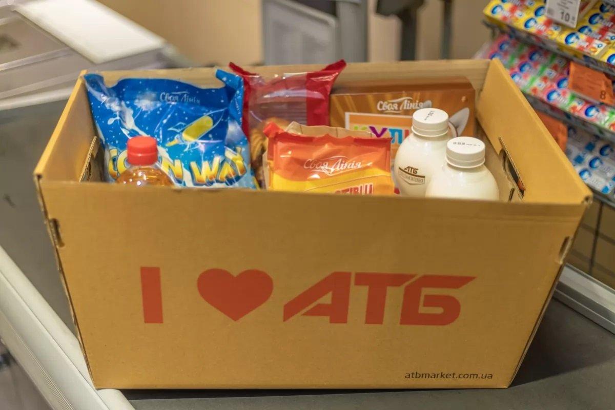 АТБ запускает онлайн-доставку продуктов в Киеве и областях Украины
