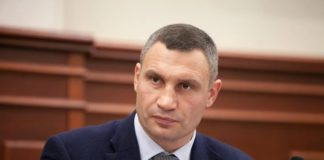 В Киеве могут закрыть школы и метро из-за коронавируса: к чему готовятся власти столицы - today.ua