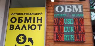 """Долар пробив черговий рекорд: скільки коштує валюта 17 березня """" - today.ua"""