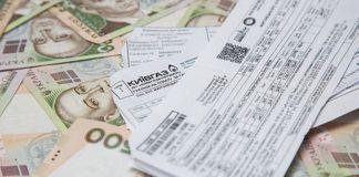 """Українцям збільшать кількість платіжок за комуналку: що зміниться з 1 травня """" - today.ua"""