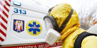 Коронавірус набирає обертів в Україні: свіжі дані від МОЗ - today.ua