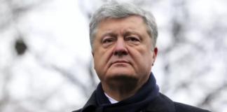 """На карантин не відправили"": Порошенко з родиною повернувся в Україну - today.ua"