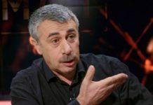 Комаровський жорстко розкритикував відоме знеболююче - today.ua