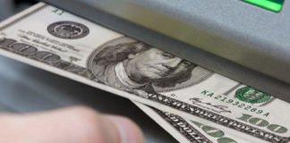 """ПриватБанк выдает фальшивые деньги: на что обратить внимание клиентам"""" - today.ua"""