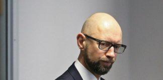 """Яценюка терміново доставили в клініку """"Борис"""": що відомо - today.ua"""