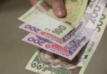Українцям оплатять карантин: хто і які виплати отримає - today.ua