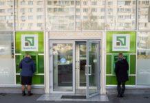 ПриватБанк не повертає українцям депозити: подробиці скандалу - today.ua