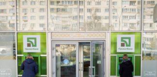 """ПриватБанк не возвращает украинцам депозиты: подробности скандала """" - today.ua"""