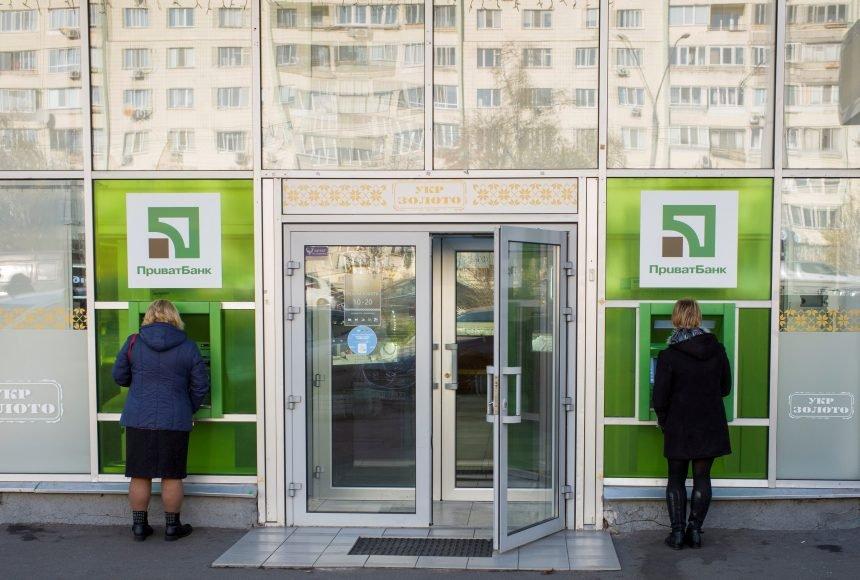 ПриватБанк снимает у клиентов проценты со счетов: что происходит   - today.ua