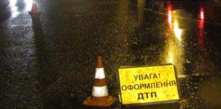 Полиция начала штрафовать водителей по новой процедуре - today.ua