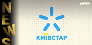 """Киевстар отложил отмену абонплаты на 1 год - до 1 апреля 2021 года"""" - today.ua"""