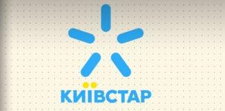 Київстар запропонував своїм абонентам ряд безкоштовних послуг - today.ua