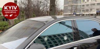 """Водителя Mercedes жестко наказали за неправильную парковку"""" - today.ua"""