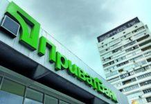 ПриватБанк перестал продавать валюту: все детали - today.ua