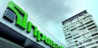 """ПриватБанк перестал продавать валюту: все детали"""" - today.ua"""