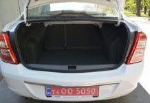 ТОП-5 бюджетних седанів з найбільшим багажником в Україні - today.ua