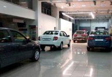 Автомобілі Lada, які робить ЗАЗ, можуть подорожчати - today.ua