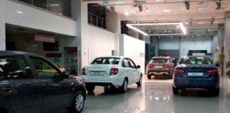 """Автомобили Lada, которые делает ЗАЗ, могут подорожать """" - today.ua"""